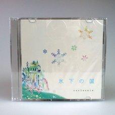 "Nagi Yanagi Maxi Single ""Hyouka no Kuni"""