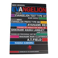 """Rebuild of Evangelion"" Letter Pad (Word Design)"
