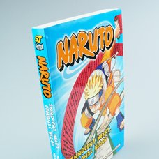 Naruto (Novel), Volume 1: Innocent Heart, Demonic Blood