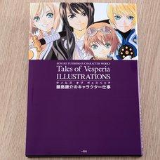 Kosuke Fujishima's Character Works: Tales of Vesperia Illustrations
