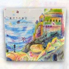 """Nagi Yanagi """"Hoshi Akari no Gaitou"""" EP + Picture Book"""