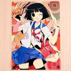 "Fumio's ""Heisei Nunosarashi Mai"" Clear Poster"