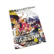 Disgaea: Hour of Darkness 3 Return Official Fan Book