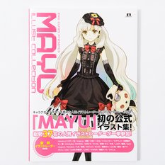 Exit Tunes Presents Mayu Illustration Collection Art Book | Comiket 83 Limited Item