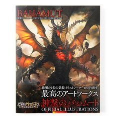 Rage of Bahamut Official Illustrations
