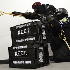 N.E.E.T Home Security Guard Weapons and Equipment Folding Transportation Container