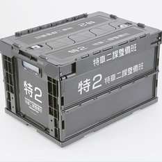The Next Generation: Patlabor - Second Special Vehicles Division Maintenance Team Special Folding Container