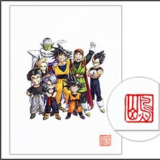 Akira Toriyama Reproduction Art Print - Dragon Ball: The Complete Edition 29