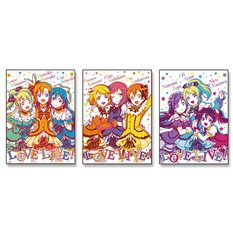 Love Live! Pillowcase Towels [Pre-order]