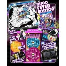 Persona 4: Dancing All Night Disco Fever Edition (PS Vita)