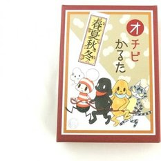 Ochibi-san Four Seasons Karuta Set