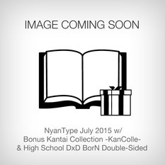 NyanType July 2015 w/ Bonus KanColle & High School DxD BorN Double-Sided Poster [Pre-order]