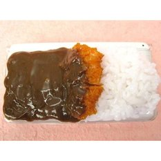 Nintendo DS Series Katsu Curry Food Sample Case
