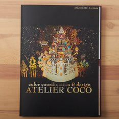 Atelier Coco - Color Coordination & Design Craftworks