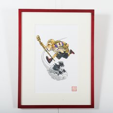 Akira Toriyama Reproduction Art Print - Dragon Ball: The Complete Edition 2