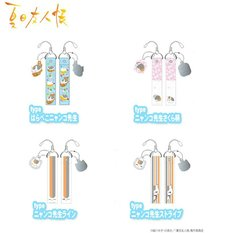 Natsume's Book of Friends Straps w/ Cleaners