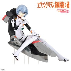 Moekore Plus 1/7th Scale Rei Ayanami Figure