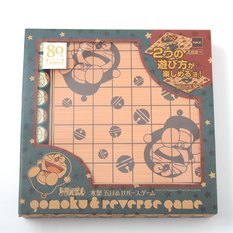 Doraemon Wooden Goban & Reverse Game Set