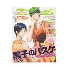 Animage March 2015 w/ Bonus Double-Sided Posters