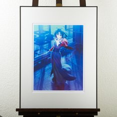 """Beauty from Above"" Framed Limited Edition Primagraphie Print Signed by Takashi Takeuchi"