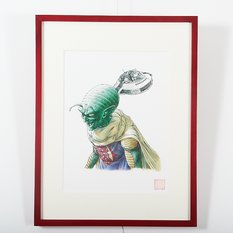 Akira Toriyama Reproduction Art Print - Dragon Ball: The Complete Edition 10