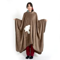 Flying Squirrel Wearable Blanket