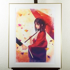 """An Autumnal Path"" Framed Limited Edition Primagraphie Print Signed by Takashi Takeuchi"
