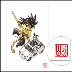 Akira Toriyama Reproduction Art Print - Dragon Ball: The Complete Edition 1