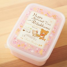 Rilakkuma Nesting Bento Box