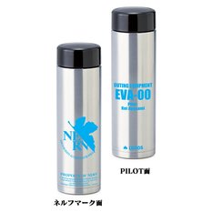 Eva & Logos Insulated Pilots Slim Bottle