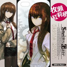 """Steins;Gate"" Makise Kurisu iPhone Cover"