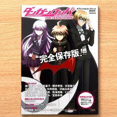 Danganronpa: The Animation Official Complete Book
