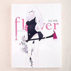Flower: D.K Art Works