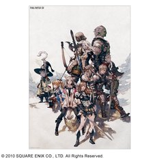 Final Fantasy XIV Poster Set