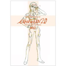 Groundwork of Evangelion: 2.0 You Can (Not) Advance #02