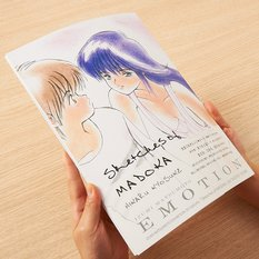 Sketches of Madoka 2nd Emotion