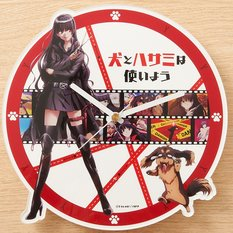 Dog & Scissors Wall Clock