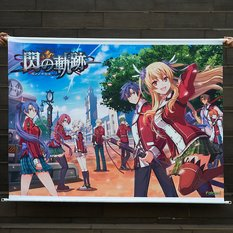 The Legend of Heroes: Sen no Kiseki Tapestry