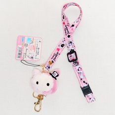 Sentimental Circus Lanyard with Plush Shappo