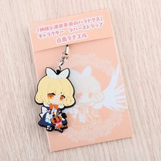 The Guided Fate Paradox - Lanael Rubber Character Strap