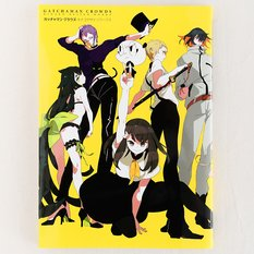 Gatchaman Crowds - Kinako Design Works
