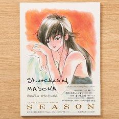 Sketches of Madoka 1st Season