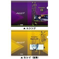 Evangelion: 3.0 Clear File Folder Set