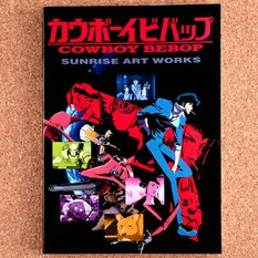 Cowboy Bebop Sunrise Art Works