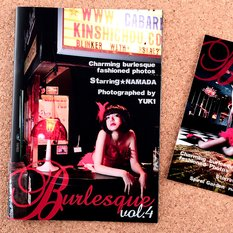 "Namada's Photo Book ""Burlesque Vol. 4"""