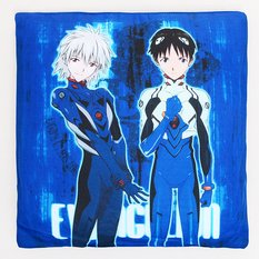 Shinji & Kaworu Cushion