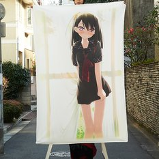 Kantoku Bed Sheet