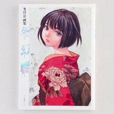 Toume Kei Artbook - Togenkyo