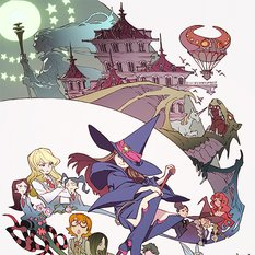 Little Witch Academia Blu-ray