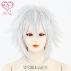 Lion Base White Silver Wig